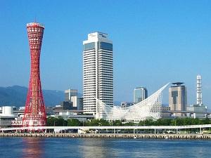 神戸ベイエリアのイメージ