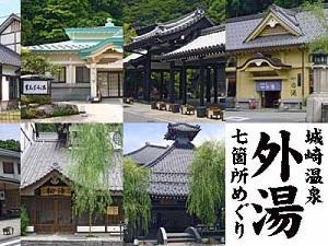 丹波・城崎エリアのイメージ