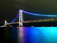 明石・神戸市西区エリアのイメージ