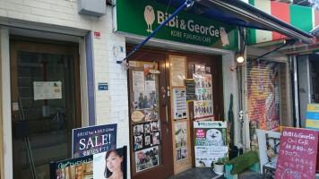 神戸フクロウカフェ BiBi&GeorGeのメインイメージ