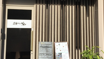廣東 Dining TAKUのメインイメージ