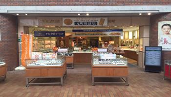 株式会社元町時計店のメインイメージ