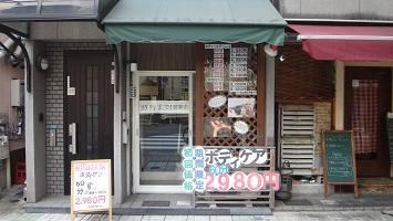 癒し処 心coco sungo店のメインイメージ