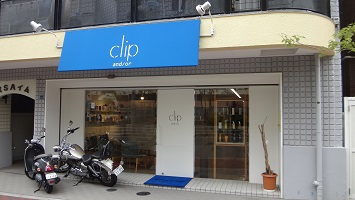 clip and/orのメインイメージ