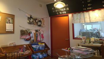 犬の散髪屋さん りーさのメインイメージ