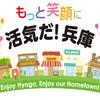 神戸フクロウカフェ BiBi&GeorGeのサブイメージ