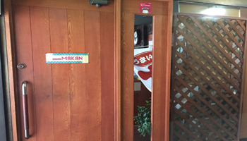 カレー館 バクース・マカーンのメインイメージ