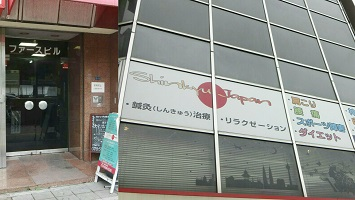 Shinkyu Japanのメインイメージ