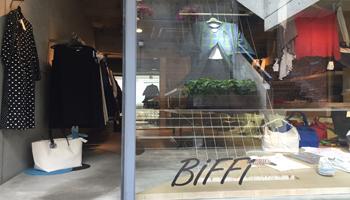 BiFFiのメインイメージ
