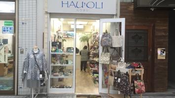 HAUOLIのメインイメージ