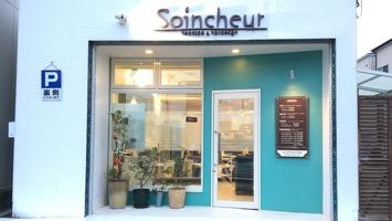 soincheurのメインイメージ