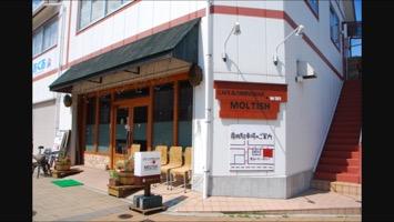 cafe&dining bar + wan MOLTISHのメインイメージ