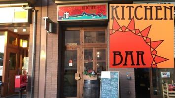 KITCHEN 場のメインイメージ