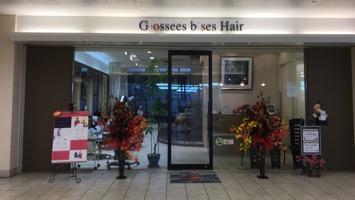 Grossees bises Hairのメインイメージ