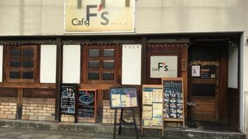 Cafe F'sのメインイメージ
