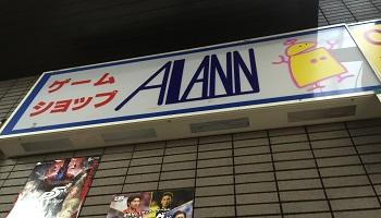 ALANN 尼崎のメインイメージ