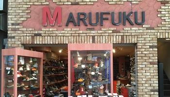 マルフク靴店のメインイメージ