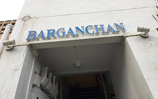 BARGANCHANのメインイメージ