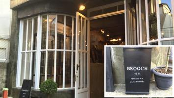 Broochのメインイメージ