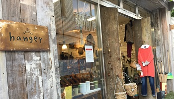 hanger 岡本店のメインイメージ