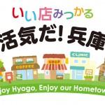 壮快生活 神戸店のサブイメージ