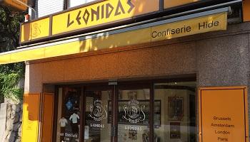 レオダニス&ガトーエモア 神戸岡本店のメインイメージ