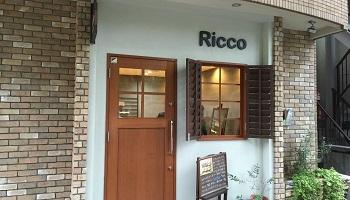 Riccoのメインイメージ