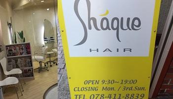 shaqueのメインイメージ