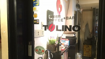 TOLINOのメインイメージ