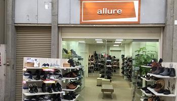 allureのメインイメージ