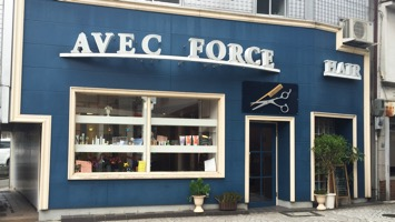 AVEC FORCE HAIRのメインイメージ