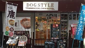 dogstyleのメインイメージ