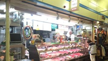 土居精肉店のメインイメージ