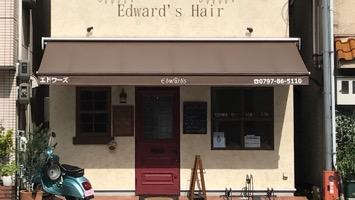 Edwar's Hair 宝塚のメインイメージ