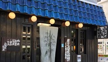 ふるもと珈琲店のメインイメージ