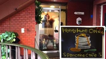 Honey Hunt Cafeのメインイメージ