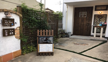 Petit Cafe aoi toriのメインイメージ