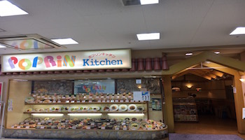 ポプリンキッチン甲子園店のメインイメージ