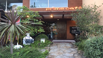 Prime cafeのメインイメージ