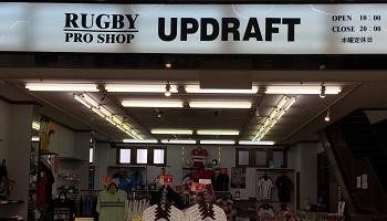 UPDRAFTのメインイメージ