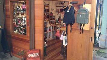 HAWELKAのメインイメージ