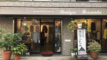 Boutique Rencontreのメインイメージ