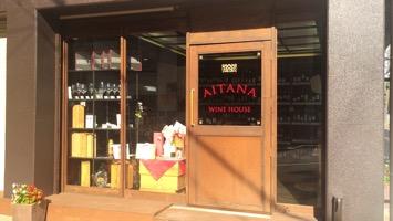 AITANAのメインイメージ