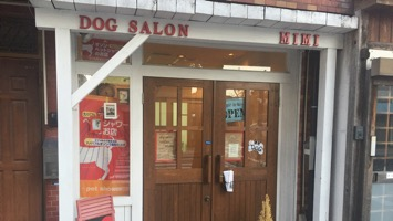 dog salon atelier mimiのメインイメージ