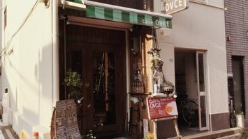 カフェ オフツェのメインイメージ