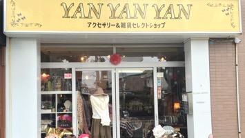 セレクトshop YANYANYANのメインイメージ