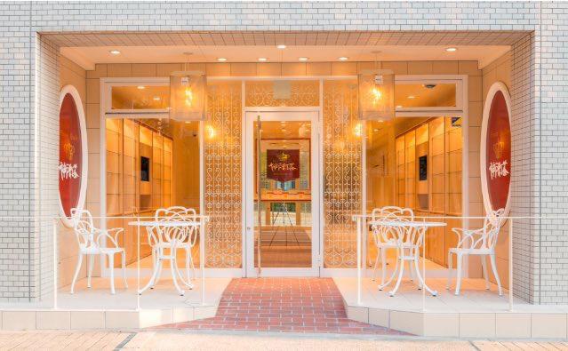 神戸紅茶 御影店のメインイメージ