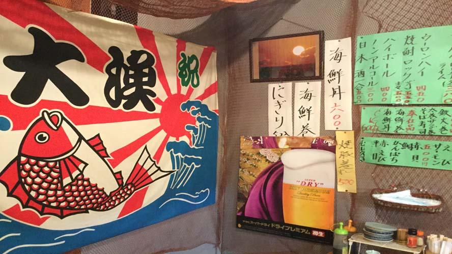居酒屋&寿司 大漁のメインイメージ