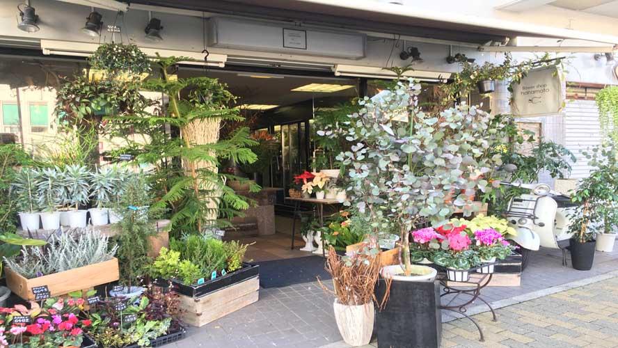 Flower Shop hanamotoのメインイメージ