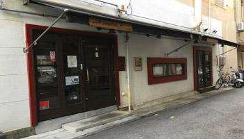 志ん 三宮北店のメインイメージ